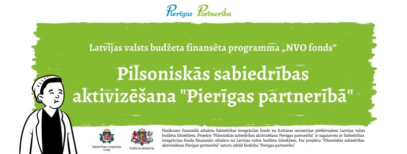 """Atbalstīts projekts """"Pilsoniskās sabiedrības aktivizēšana """"""""Pierīgas partnerībā""""!"""